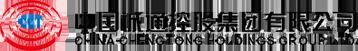 中国诚通股份集团
