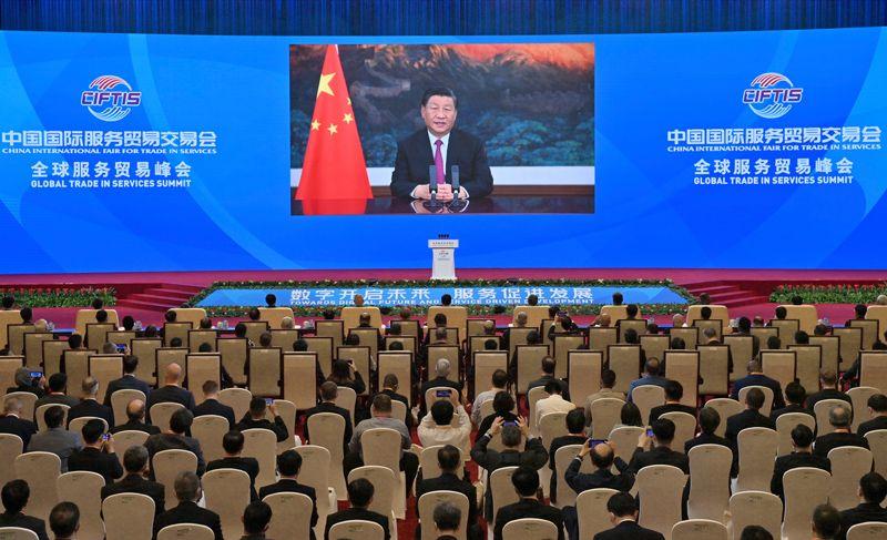 国家主席习近平在2021年中国国际服务贸易交易会全球服务贸易峰会上发表视频致辞